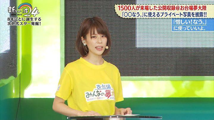 suzukiyui20170821_05.jpg