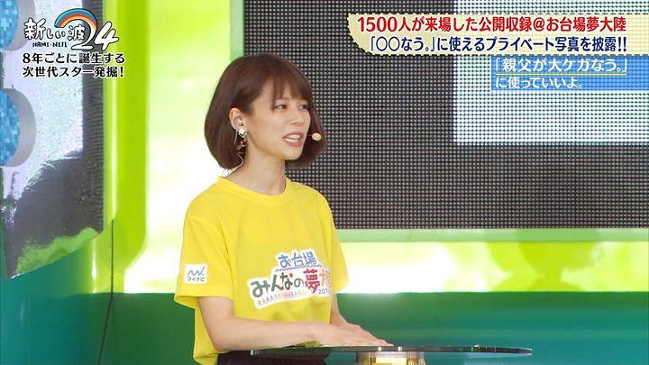 suzukiyui20170821_06.jpg