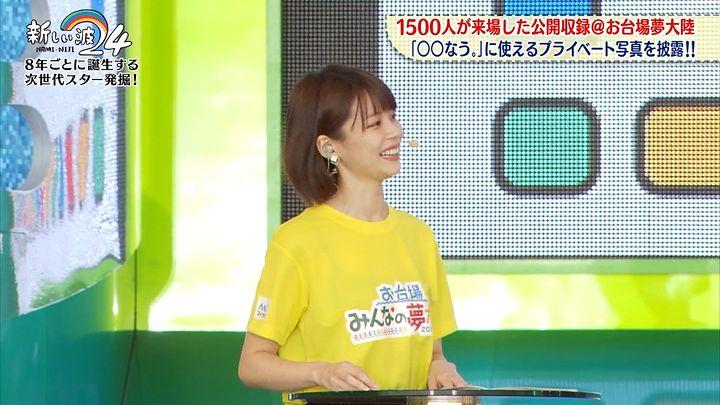 suzukiyui20170821_07.jpg