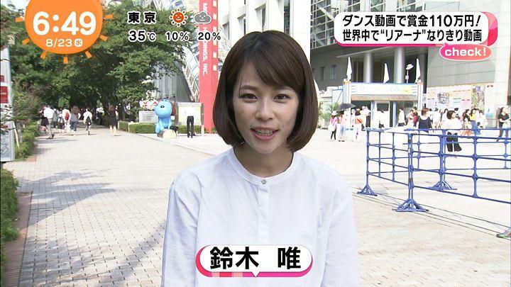 suzukiyui20170823_02.jpg