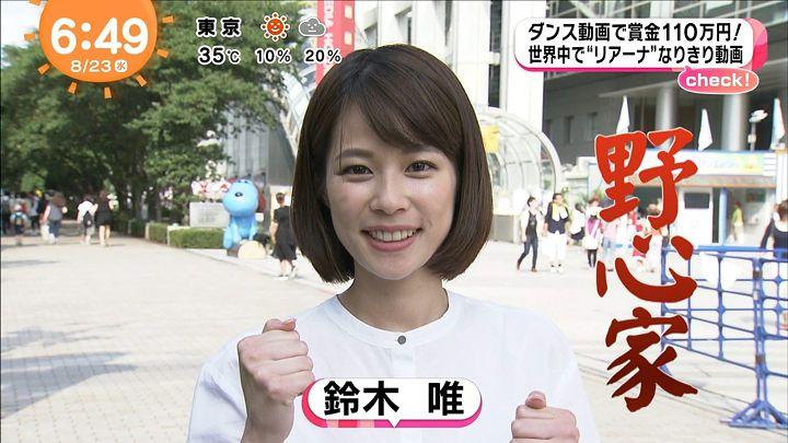 suzukiyui20170823_03.jpg