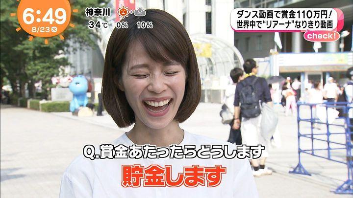 suzukiyui20170823_06.jpg