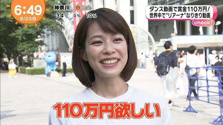 suzukiyui20170823_07.jpg