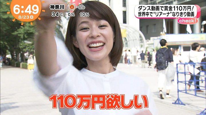 suzukiyui20170823_08.jpg