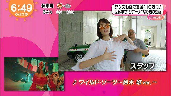 suzukiyui20170823_10.jpg