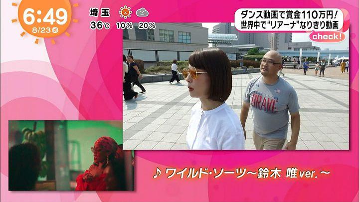 suzukiyui20170823_11.jpg