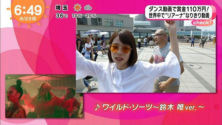 suzukiyui20170823_12.jpg