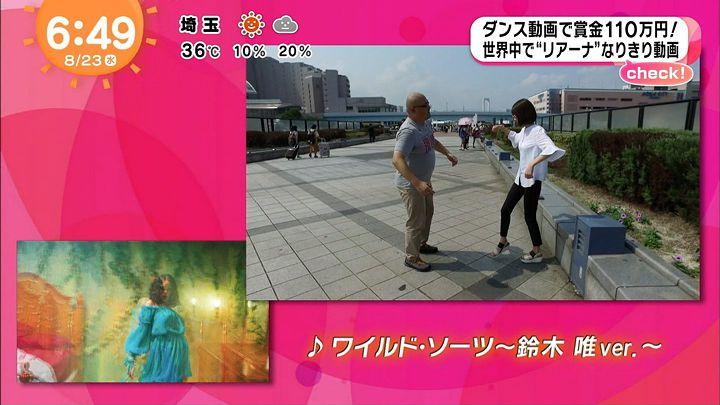 suzukiyui20170823_13.jpg