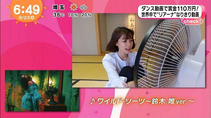 suzukiyui20170823_14.jpg
