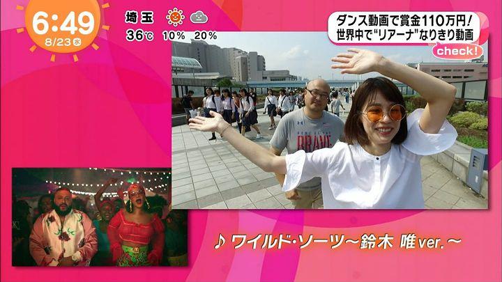 suzukiyui20170823_15.jpg