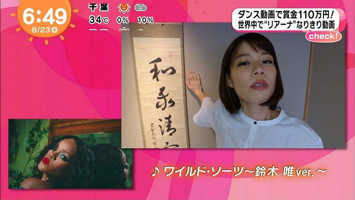 suzukiyui20170823_17.jpg