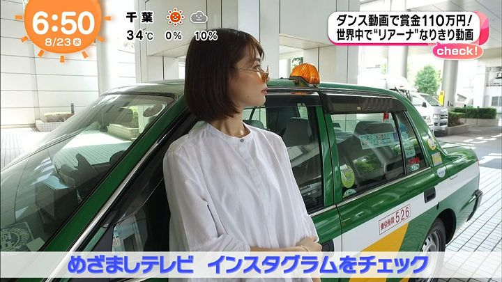 suzukiyui20170823_20.jpg