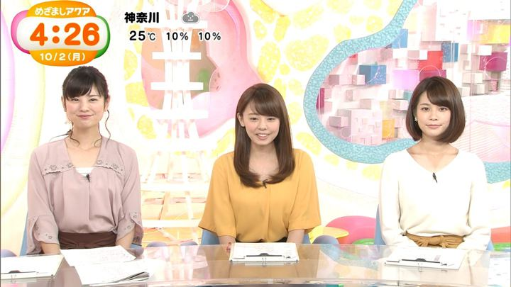 2017年10月02日鈴木唯の画像06枚目