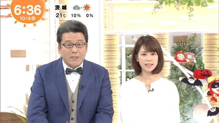 2017年10月04日鈴木唯の画像10枚目