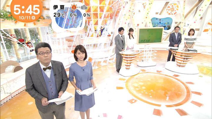 2017年10月11日鈴木唯の画像01枚目