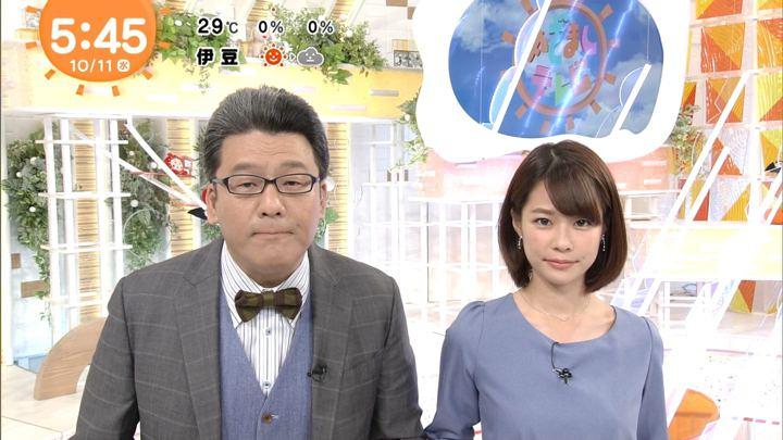 2017年10月11日鈴木唯の画像02枚目