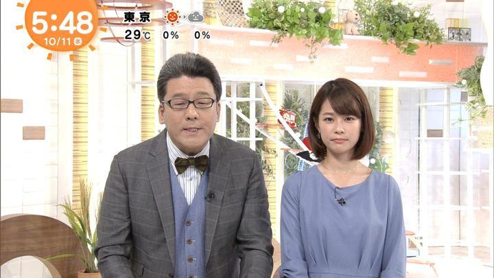 2017年10月11日鈴木唯の画像04枚目
