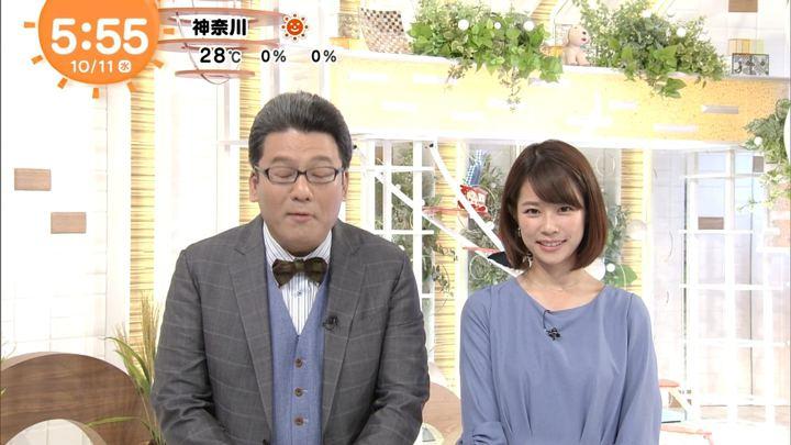 2017年10月11日鈴木唯の画像06枚目
