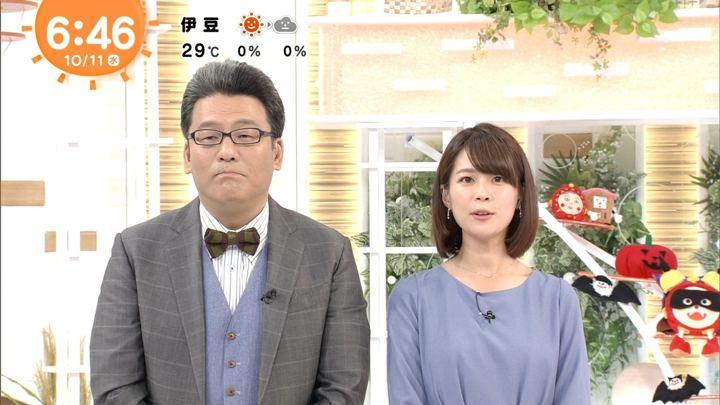 2017年10月11日鈴木唯の画像10枚目