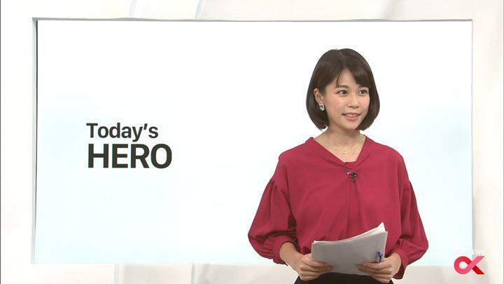 2017年11月03日鈴木唯の画像02枚目