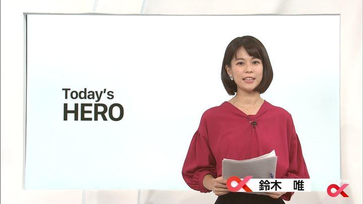 2017年11月03日鈴木唯の画像03枚目