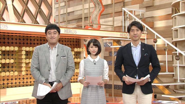 2017年11月04日鈴木唯の画像06枚目