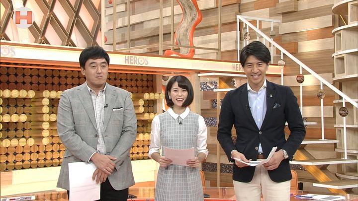 2017年11月04日鈴木唯の画像08枚目