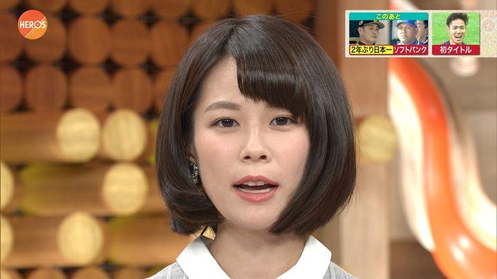 2017年11月04日鈴木唯の画像13枚目