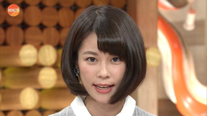 2017年11月04日鈴木唯の画像19枚目