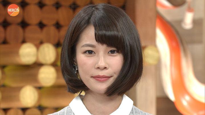 2017年11月04日鈴木唯の画像20枚目