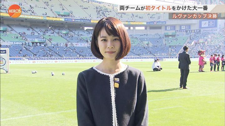 2017年11月04日鈴木唯の画像25枚目