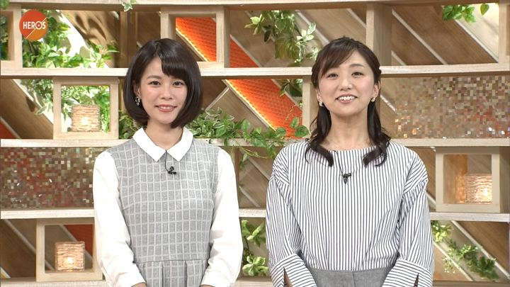 2017年11月04日鈴木唯の画像31枚目