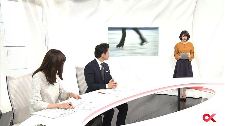 2017年11月10日鈴木唯の画像04枚目