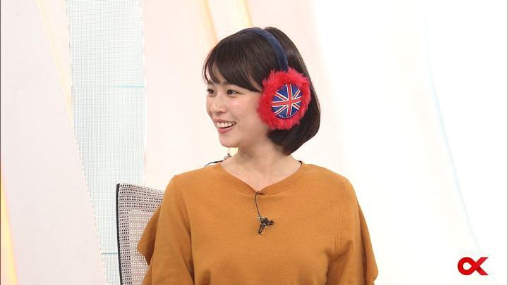 2017年11月10日鈴木唯の画像16枚目