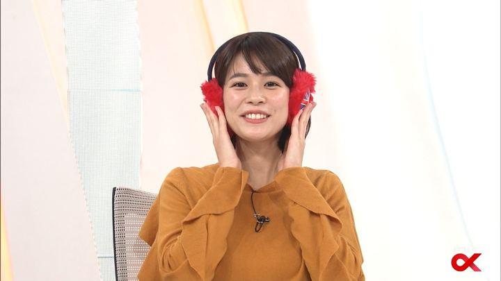 2017年11月10日鈴木唯の画像17枚目