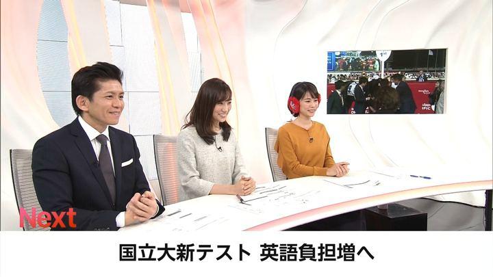 2017年11月10日鈴木唯の画像29枚目