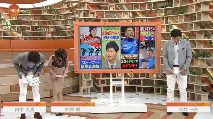 2017年11月11日鈴木唯の画像02枚目