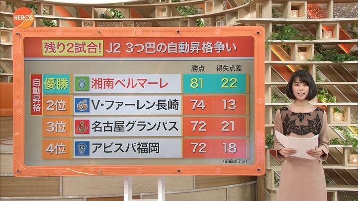 2017年11月11日鈴木唯の画像09枚目