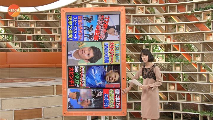 2017年11月11日鈴木唯の画像13枚目