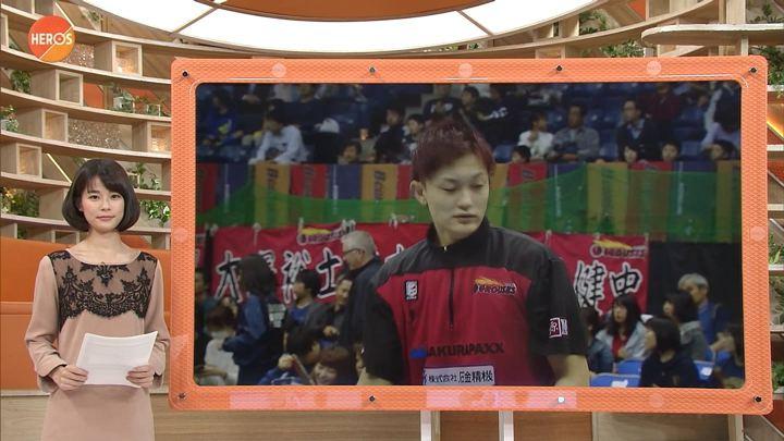 2017年11月11日鈴木唯の画像19枚目