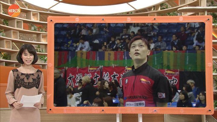 2017年11月11日鈴木唯の画像20枚目
