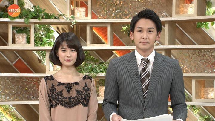 2017年11月11日鈴木唯の画像22枚目