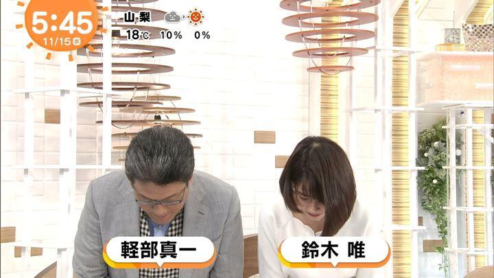 2017年11月15日鈴木唯の画像02枚目