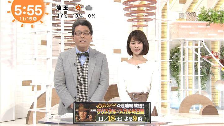 2017年11月15日鈴木唯の画像04枚目