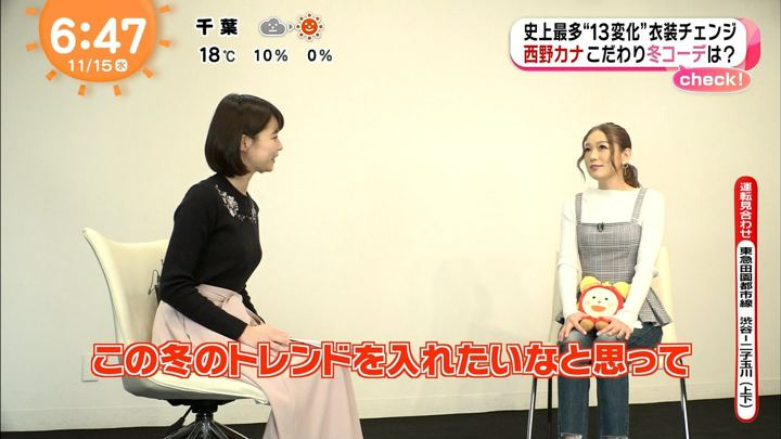 2017年11月15日鈴木唯の画像09枚目