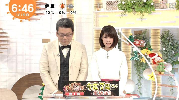 2017年12月06日鈴木唯の画像05枚目