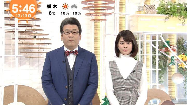 2017年12月13日鈴木唯の画像01枚目
