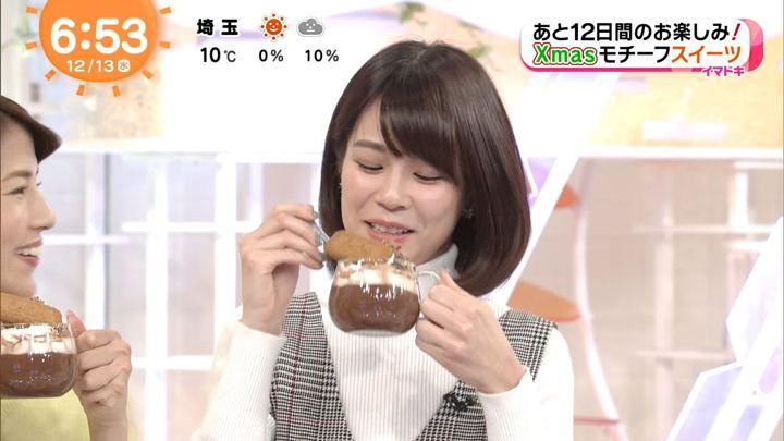 2017年12月13日鈴木唯の画像11枚目