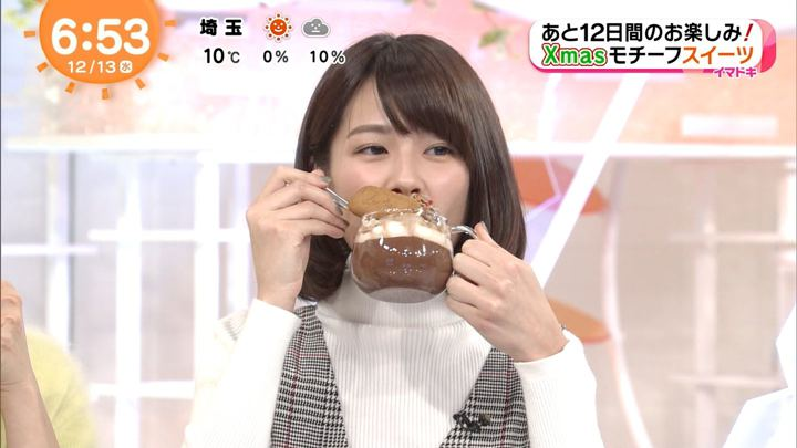 2017年12月13日鈴木唯の画像13枚目