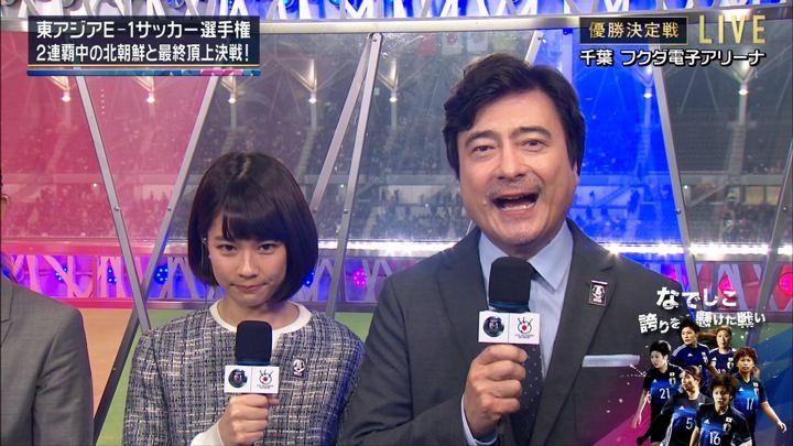 2017年12月15日鈴木唯の画像04枚目